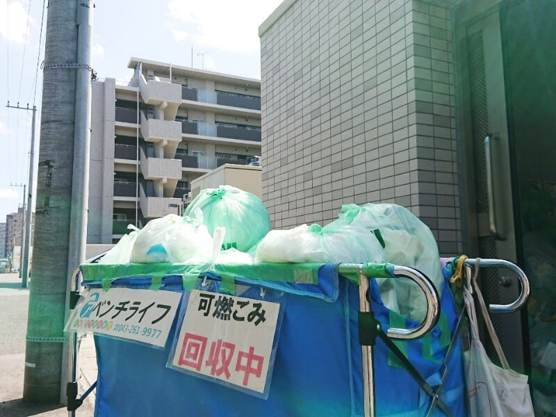ゴミ回収代行